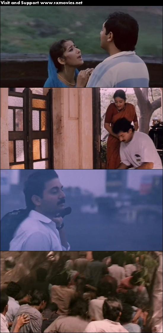 Bombay 1995 Hindi 720p DVDRip