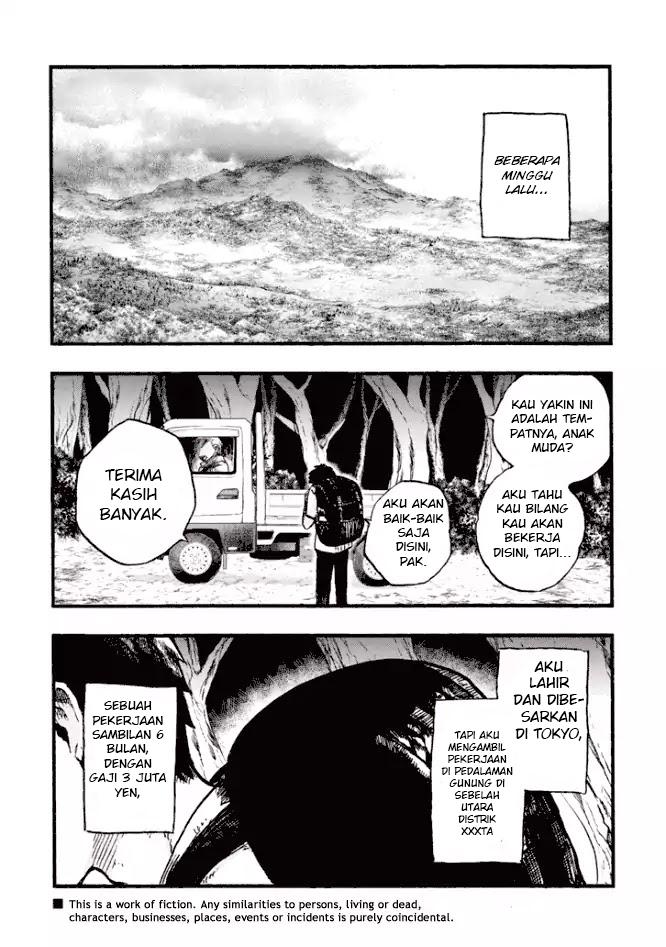 Baca Komik Children (Miu Miura) Chapter 01 Bahasa Indonesia - Otakufile