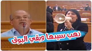 """(بالفيديو و الصور) سمير ديلو لعبير موسي """" ذهب سيدها وبقي البوق """""""