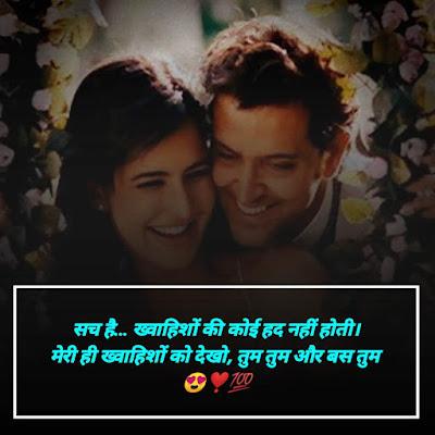 36+ whatsapp dp love shayari | image download