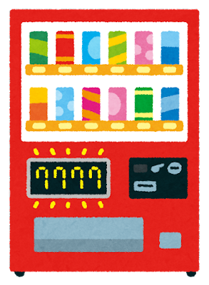 当たり付きの自動販売機のイラスト