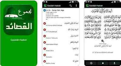 Qasidah Apps