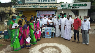Rotary club International,Aranthangi, Pudukkottai