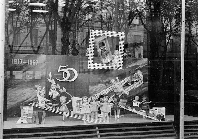 1967 год. Рига. Возле магазина Сакта.