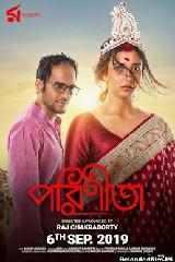 Parineeta (2019) Movie Bengali 480p 720p 1080p HD Download