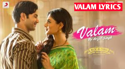 Valam Lyrics - Made In China| Rajkummar Rao |