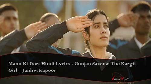 Mann-Ki-Dori-Hindi-Lyrics-Gunjan-Saxena-The-Kargil-Girl-Janhvi-Kapoor