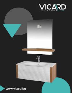 Мебели за баня Викард