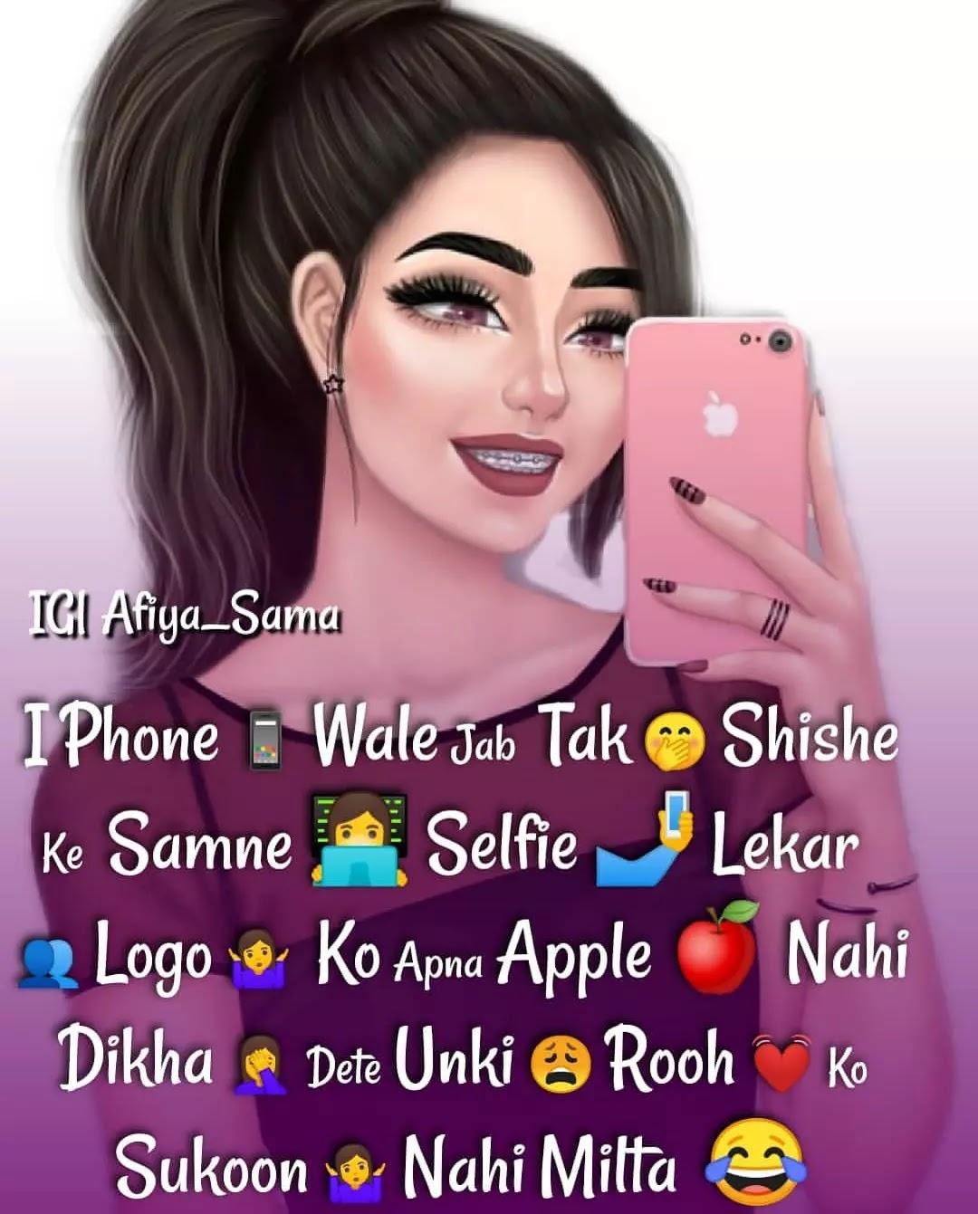 Girls instagram images, instagram dp girls images, girly instagram bio , girly instagram images, girl instagram status
