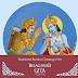 BHAGWAD GITA in One Sentence Per Chapter