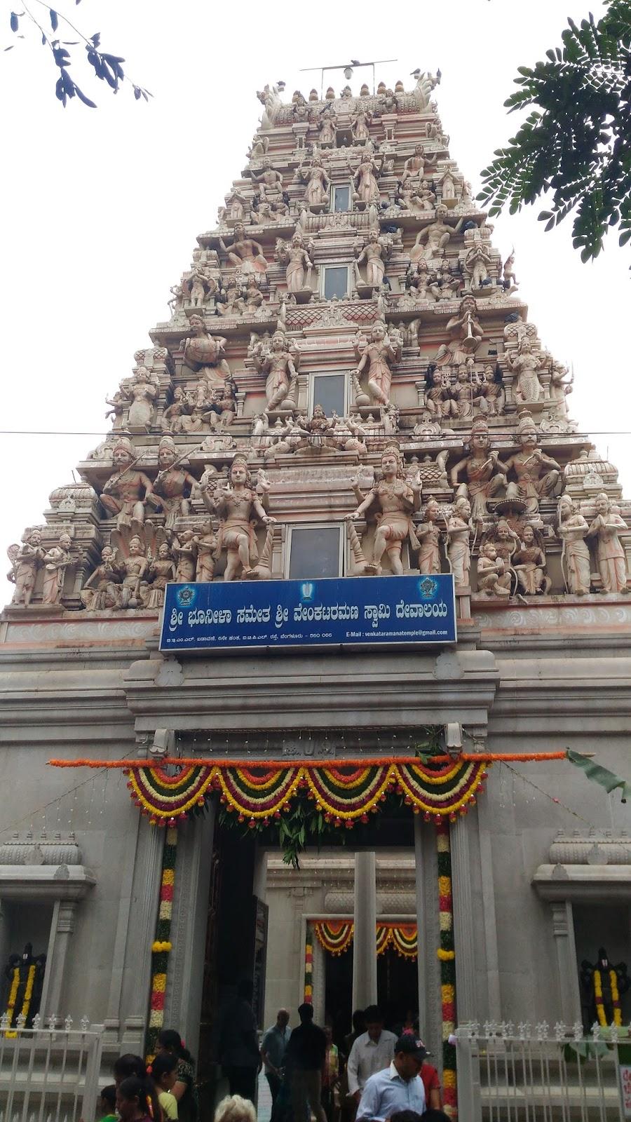 devagiri sri venkateswara temple in bangalore dating