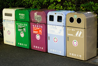 Dustbins in Japan