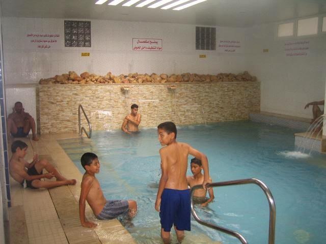 الحمامات  الإستشفائية في الحامة