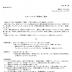 【湘南とつかYMCAウエルネススポーツクラブ】成人スポーツクラブ6月再開のお知らせ