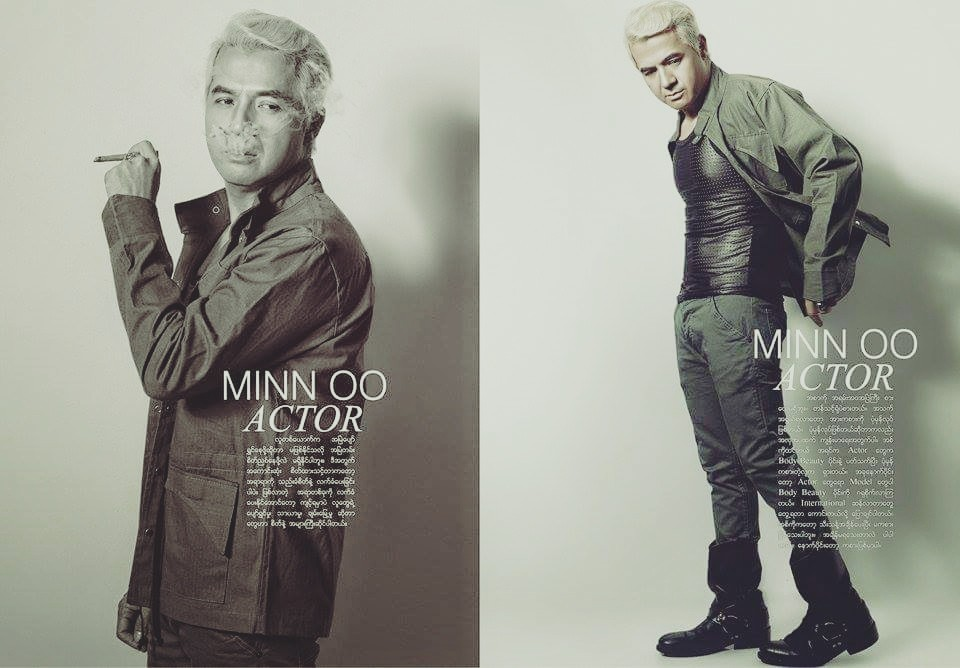 "Min Oo ""LOOK MAGAZINE MARCH ISSUE"""