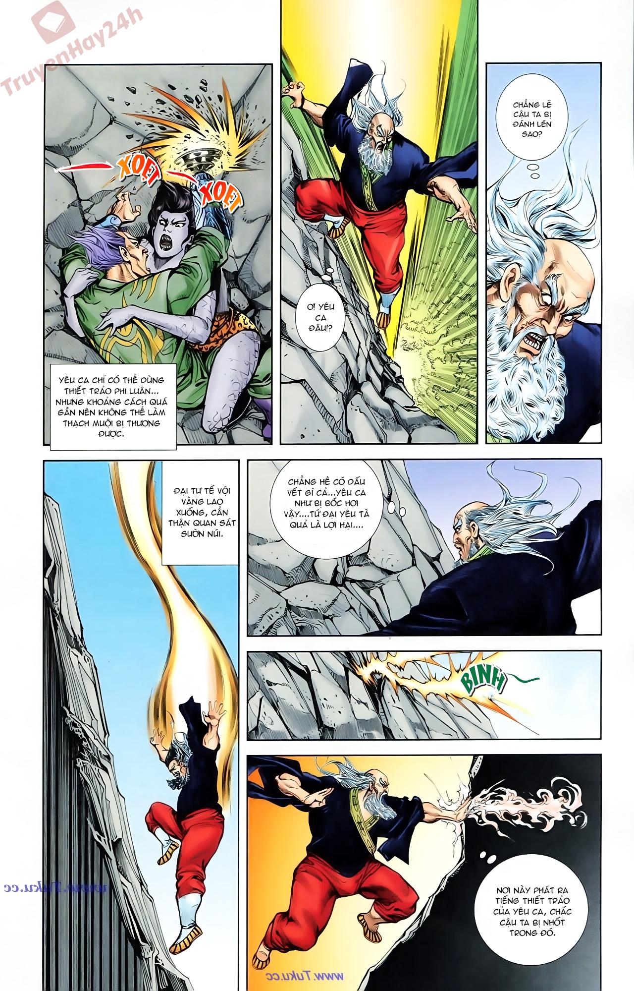 Cơ Phát Khai Chu Bản chapter 77 trang 3