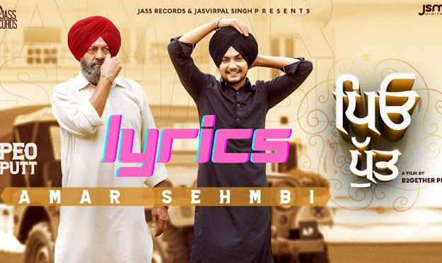 peo putt song lyrics  Latest Panjabi song Lyrics 2020