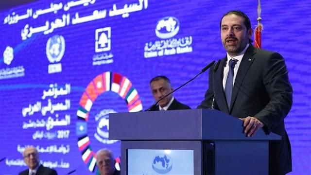 Hezbollah parliamentary group: Prime Minister Saad Hariri's return to Lebanon 'positive'