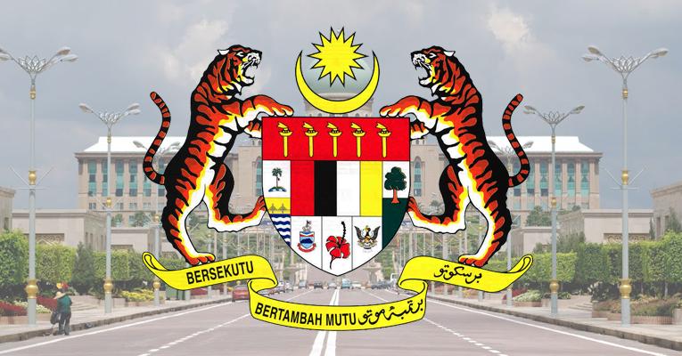 Jawatan Kosong di Suruhanjaya Perkhidmatan Awam Malaysia 2020
