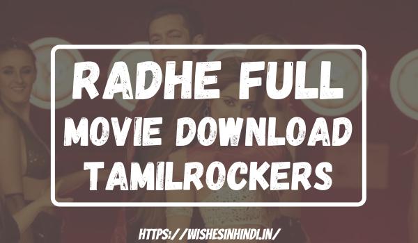 Radhe Full Movie Download Tamilrockers