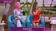 برنامج الستات مايعرفوش يكدبوا حلقة السبت 5-8-2017