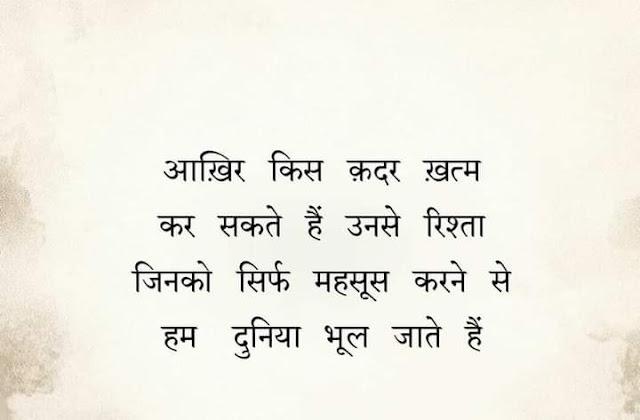 Dhoka Shayari,दिल की शायरी