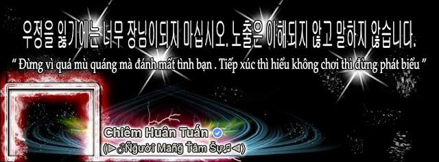 PSD Ảnh Bìa Phát Sáng Chữ Hàn