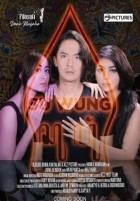 Suwung (2019)