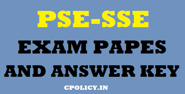 Gujarat PSE - SSE previous Exams Old Question Papers pdf With Answer Key, 2014 to 2021