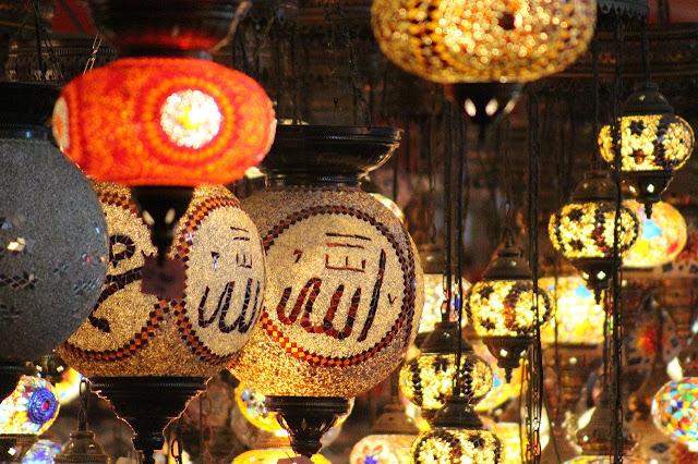 رمضان كريم بأسم الله سبحانة وتعالي