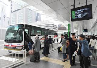 bus dijepang