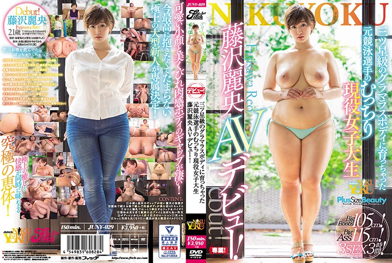 JUNY-029 Fujisawa Reo Plus Size Beauty