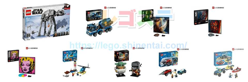 LEGO新製品セットまとめてチェック