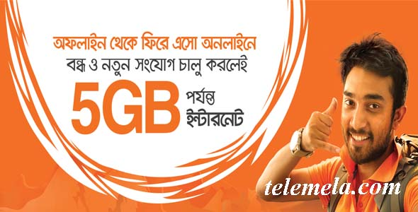 Banglalink Bondho SIM 5GB Free internet offer