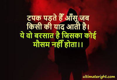 100 best mousam funny shayari status hindi