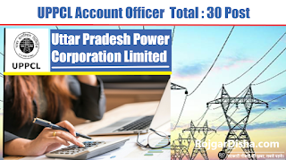 UPPCL Account Officer Vacancy 2020