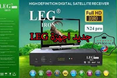 LEG M18HD H14 N24