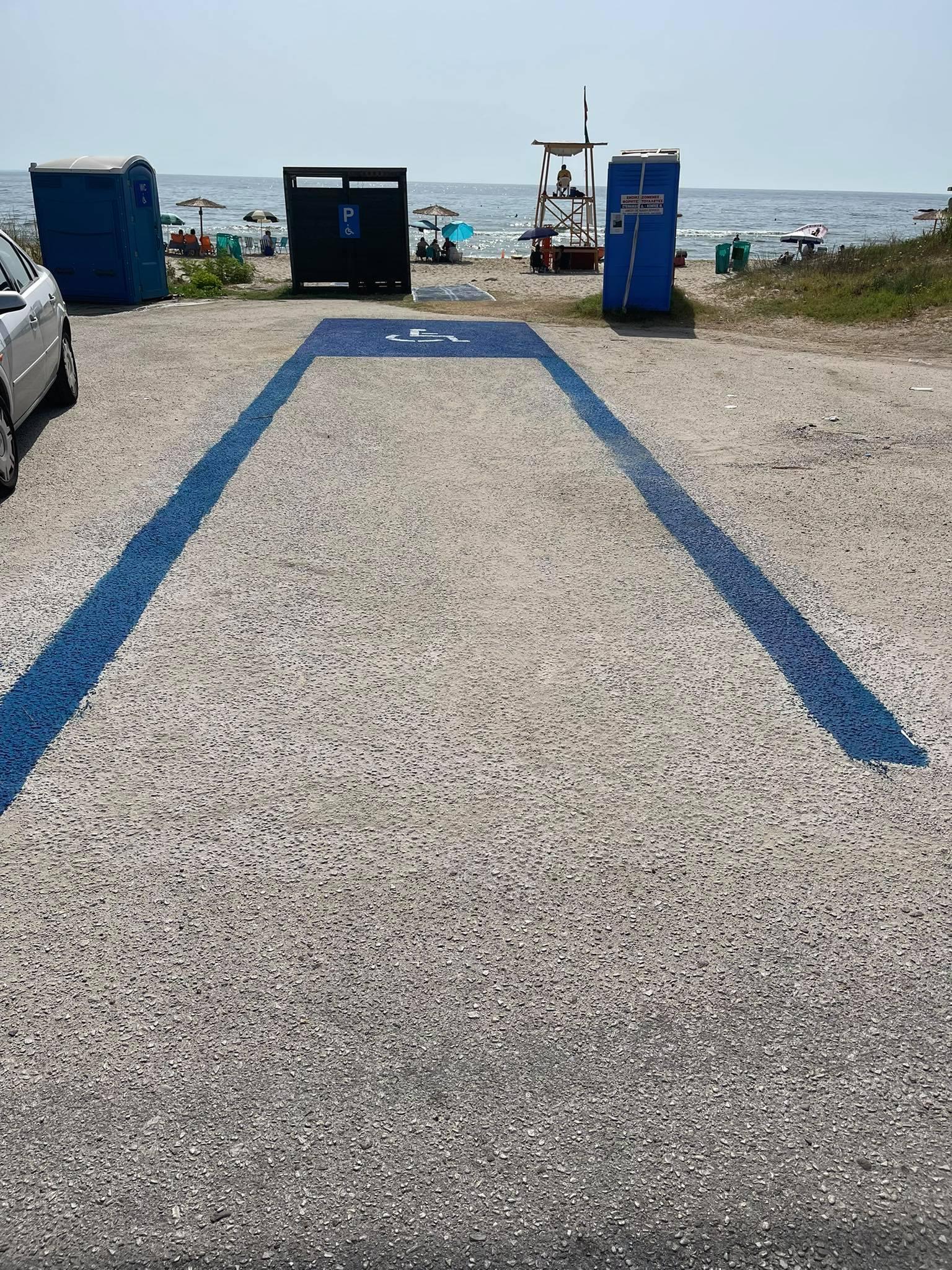 Ξάνθη: Ειδική ράμπα για ΑμεΑ στην παραλία του Άη Γιάννη [ΦΩΤΟ]
