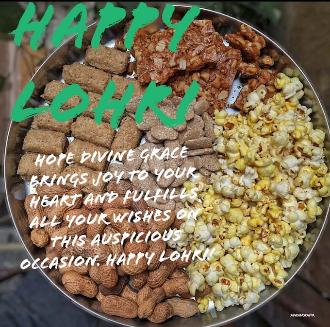 Lohri Sweet Wishes Message, Quotes, Status