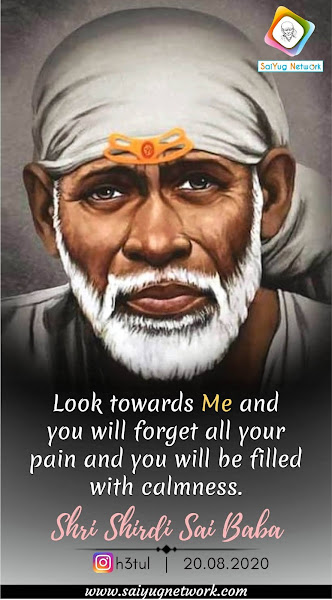 Shirdi Sai Baba Blessings - Experiences Part 2938