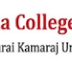 Annai Fathima College, Madurai, Wanted Professionals Teaching  Faculty / Non Teaching Faculty
