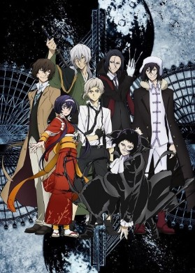 Bungou Stray Dogs 3 – Online