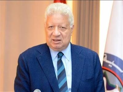 مرتضى منصور: الزمالك لن يستكمل الدوري المصري