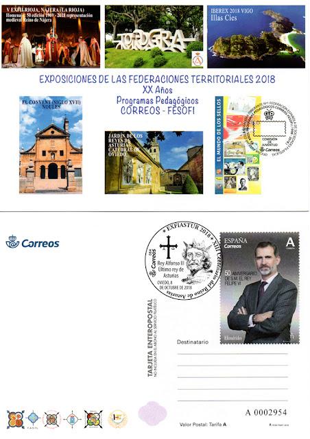 Tarjeta Entero Postal Exposiciones filatélicas 2018