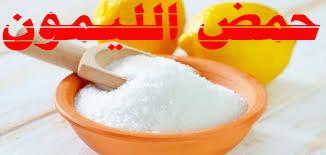 حمض الليمون المواد الاولية صناعة الصابون السائل