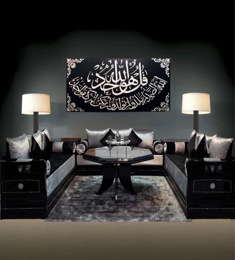 salon marocain chalons en champagne with carrelage salon marocain. Black Bedroom Furniture Sets. Home Design Ideas