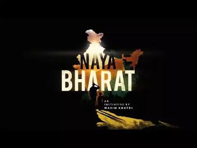 Naya Bharat Lyrics