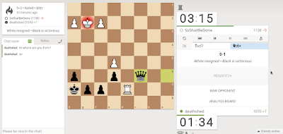 lichess in all its glory