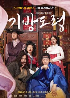 Homme Fatale (2019) Sub Indo