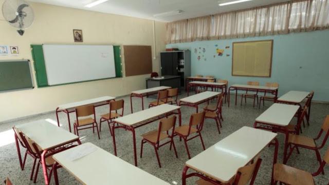 Πότε ανοίγουν τα σχολεία για τη σχολική χρονιά 2019 -2020